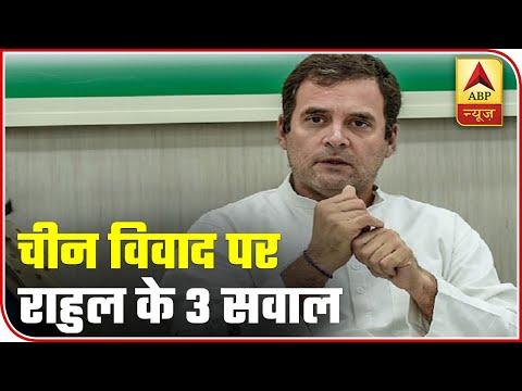 Rahul Gandhi Asks 3 Big Questions To Modi Govt | Politics Top 10 | ABP News