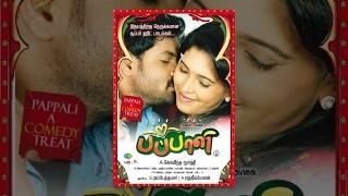 Papalli - Full Tamil Film