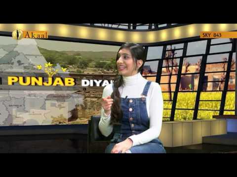 Yaadan Desh Punjab diyan | Ambi Dhanda Amritpal Singh Dhanda | Sarika Gill