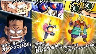 NEW OX KING | ANDROID 8 | CYBORG TAO | GOTENKS SUPER ATTACKS PREVIEW! Dragon Ball Z Dokkan Battle