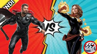 Thor vs Captain Marvel | Who Is More Powerful? [Explained in Hindi] | Superhero Talks