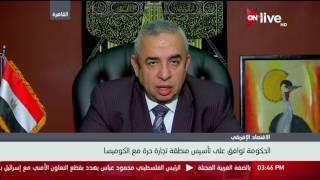 شاهد.. خبير اقتصادي: عدد من الدول تنافس مصر في التجارة الإفريقية