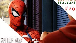SPIDER MAN 2018 GULLY MEI FIGHT HINDI #19