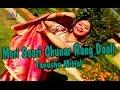 मोरी सारी चुनर रंग डाली | Mori Saari Chunar Rang Daari | Holi Dhamaal | by Tanusha Mittal