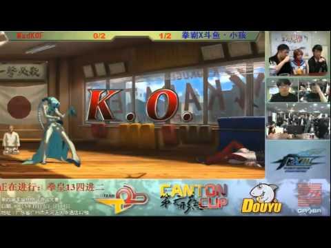 KOF XIII Yacheng Cup Winners Final Madkof vs Xiaohai
