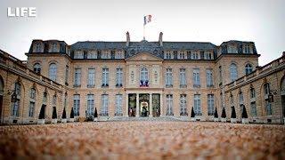 Путин приехал в Елисейский дворец в Париже