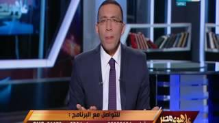 على هوى مصر - خالد صلاح : اطالب رئيس الوزراء المصري الأهتمام والدعم الكامل للسينما المصرية