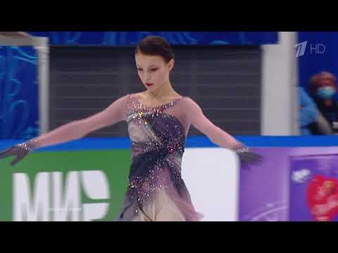 Анна Щербакова. Произвольная