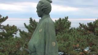 高知県桂浜にある坂本龍馬像を見てきました。 当日は坂本龍馬に大接近イ...
