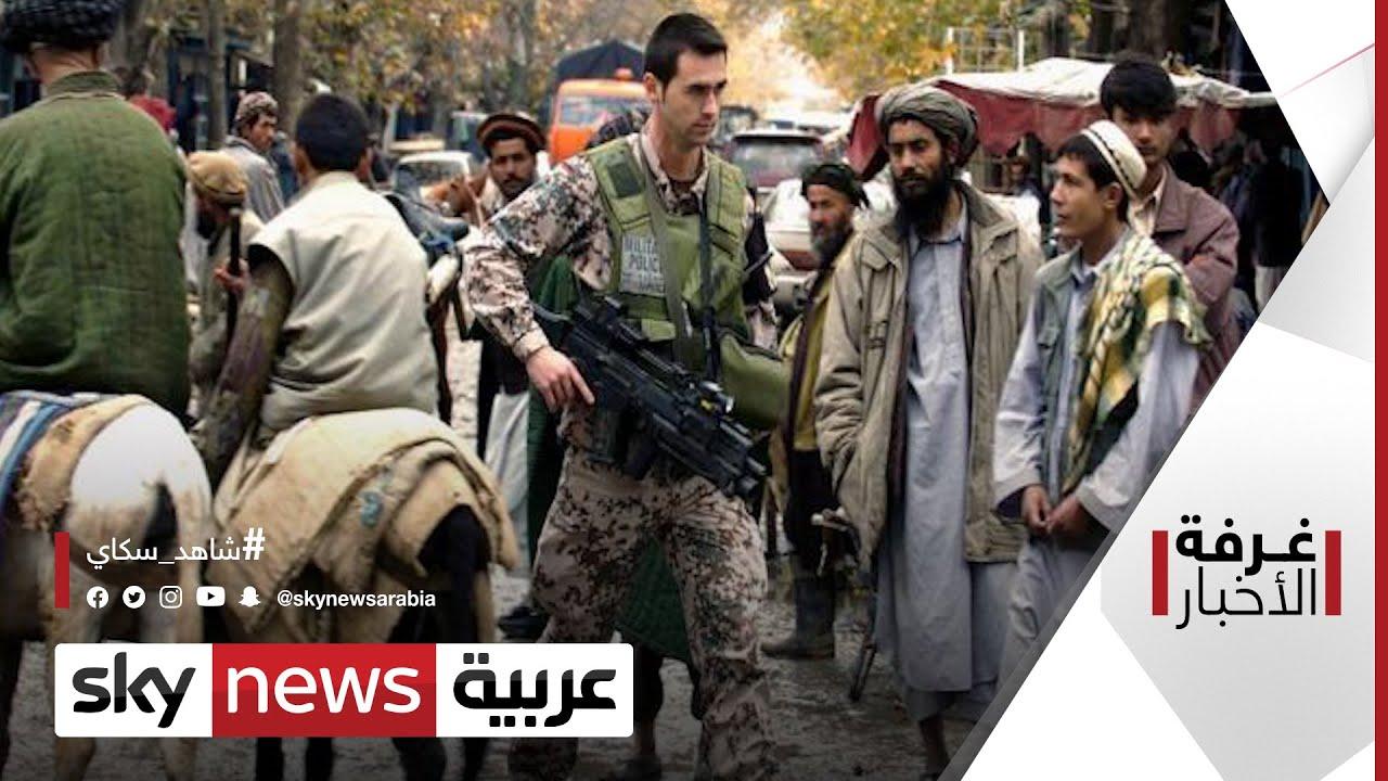 مخاوف من تمدد طالبان في أفغانستان وروسيا تتحرك | #غرفة_الأخبار  - نشر قبل 3 ساعة