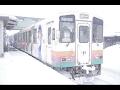 山形鉄道フラワー長井線 鉄道むすめラッピング 運行開始