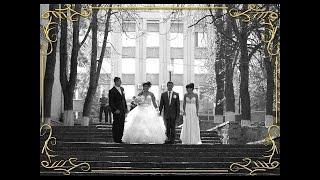 Свадьба - Руслан и Виктория часть_1