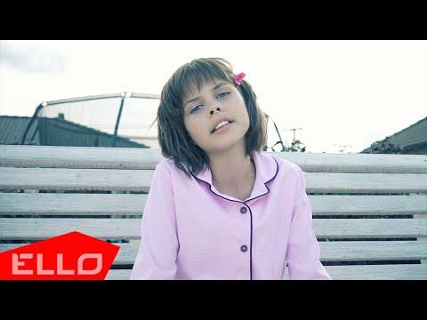 Смотреть клип Lisaasia - Лень