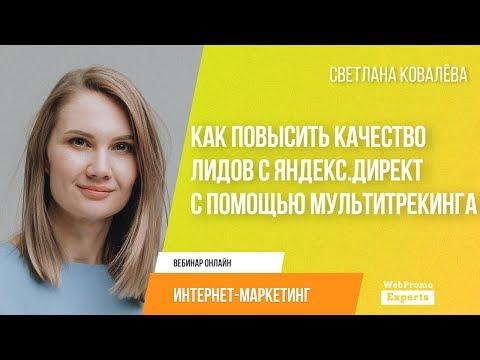 Кейсы Кейс производителя пластиковых окон в Яндекс-Директе