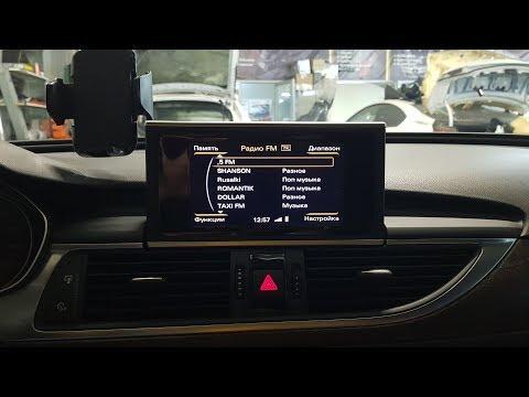 """Audi A6 2012-2016 замена монитора 6.5"""" на монитор 8"""" с ОС Андроид 8.1.0"""