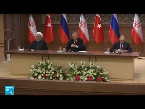 قمة تركية روسية إيرانية في أنقرة لضمان سريان الهدنة في شمال غرب سوريا  - نشر قبل 3 ساعة
