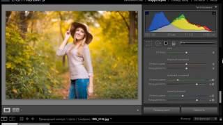 Цветокоррекция фотографии в Adobe  Lightroom за 2 минуты