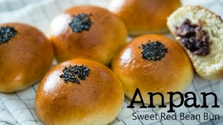 How To Make Anpan, Japanese Sweet Red Bean Bun (Recipe) あんパンの作り方(レシピ)