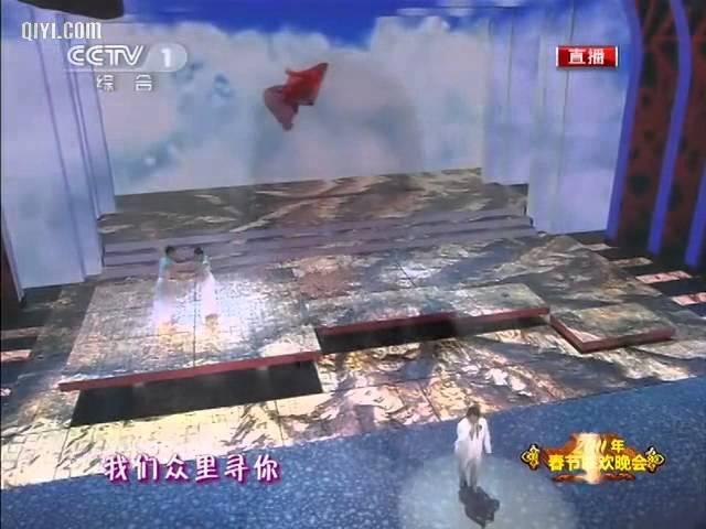 2011央视兔年春晚 韩红 《 众里寻你》
