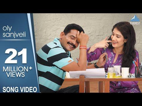 Timepass marathi movie songs pk / Errol flynn movies full
