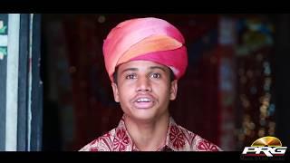 मारवाड़ी कमल धमाल कॉमेडी विडियो - विडियो जरूर देखना | Pankaj Sharma Desi Comedy 2017