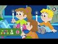 Christmas Bells | Christmas songs for children | Christmas cartoons for kids by Minidisco