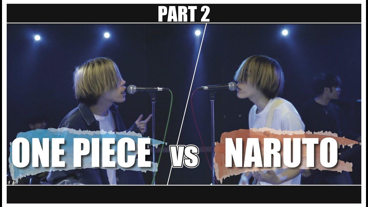 Download 【PART2】ONE PIECE vs NARUTO MASHUP!!