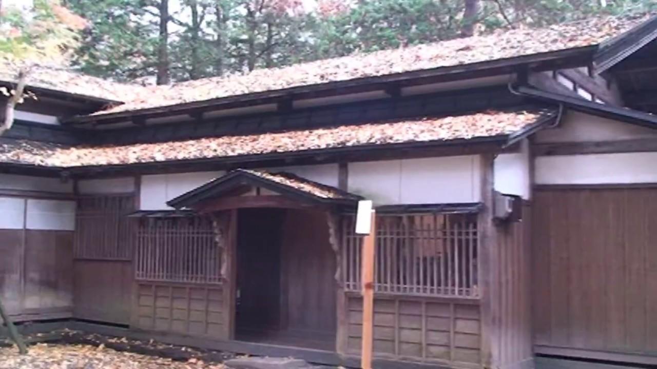 日本東北角館武家屋敷景點賞楓20091030-3 - YouTube