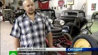 Смотреть видео В Москве угнали Mercedes 1932 года онлайн