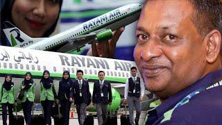 RAYANI AIR - RUNTUHNYA SEBUAH SYARIKAT PENERBANGAN PATUH SYARIAH PERTAMA MALAYSIA