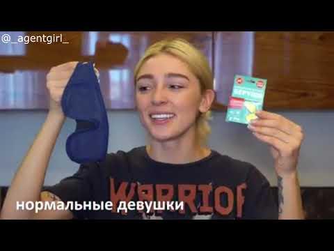 НОВЫE ВАЙНЫ НАСТИ ИВЛЕЕВОЙ (_agentgirl_) 2019 | При участии Иды Галич (galichida)