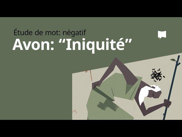 Avon / Iniquité