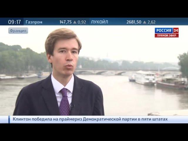 Сенат Франции решает судьбу санкций против России