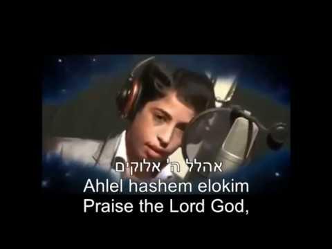 Hashem Melech (Our God is King) with Lyrics -- Ивритские песни / 希伯來歌曲