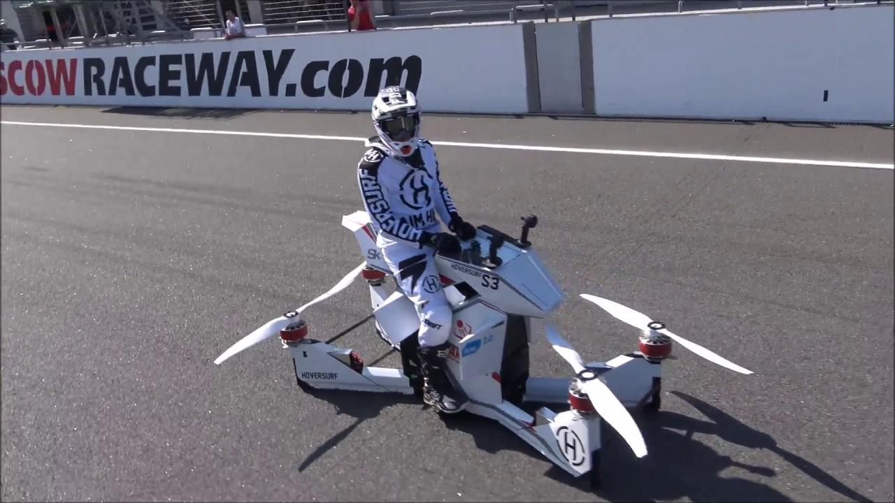 Scorpion-3 public flight at Moscowraceway
