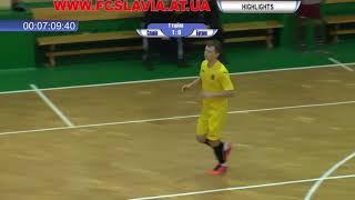 20181215 Славія Бугрин 8 2 увесь матч