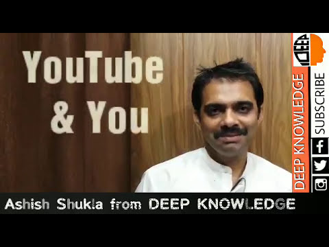LIKE SHARE & COMMENT - is a great POWER, | Ashish Shukla | DEEP KNOWLEDGE