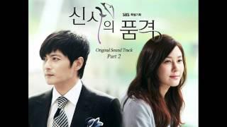 03 Everyday - 박은우 (Park Eun Woo) OST Gentleman