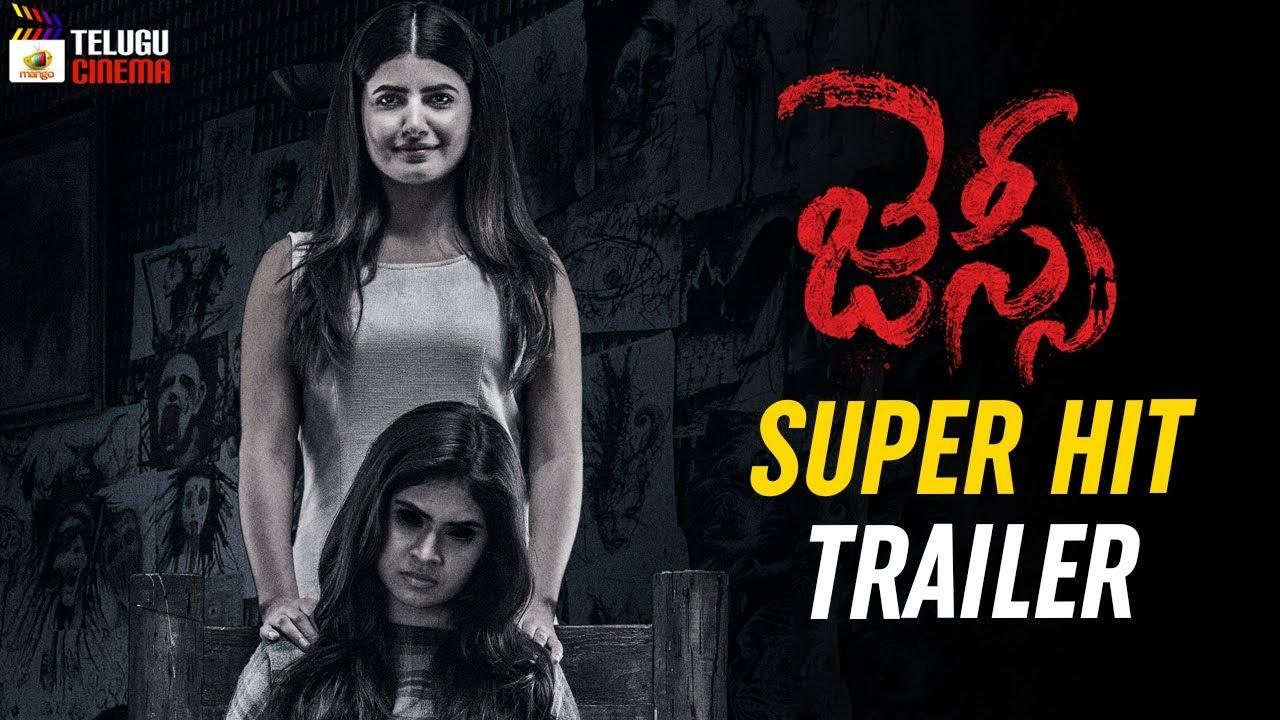 Jessie Movie SUPER HIT TRAILER | Archana | Atul Kulkarni | Kabhir Duhan Singh | 2019 Telugu Movies