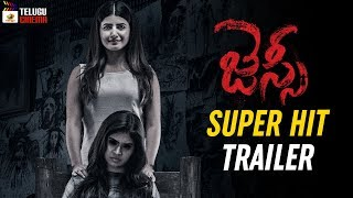 Jessie Movie SUPER HIT TRAILER | Archana | Atul Kulkarni | Kabhir Duhan Singh | 2019 Telugu Movies