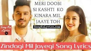 Zindagi Mil Jayegi | Neha Kakkar & Tony Kakkar | New WhatsApp Status 2018