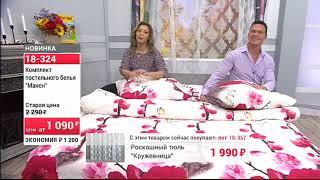 �������� ���� 87149 Комплект постельного белья Манон0910 (Copy 1) ������