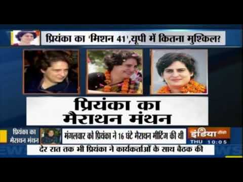 Last Day Of Priyanka Gandhi's Meeting At Lucknow Headquaters, Burns The Midnight Oil Once Again Mp3