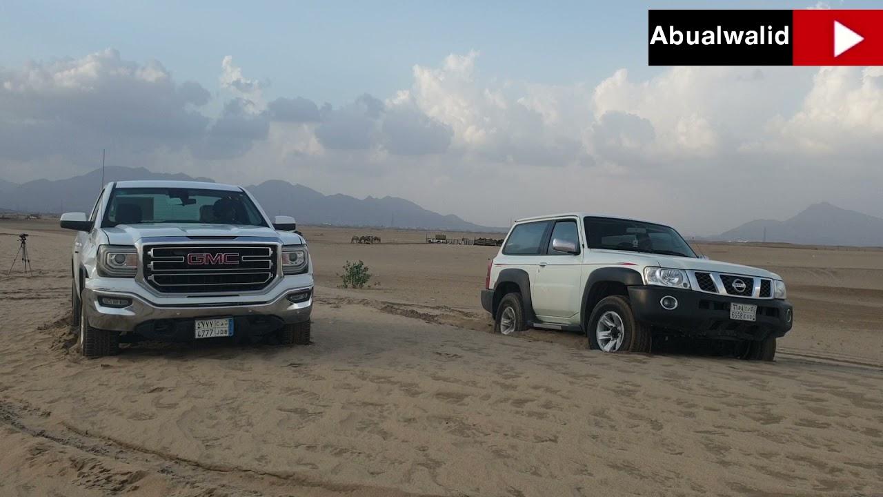 تجربة انظمة التعليق والدفلوك سييرا وفتك Nissan Vtc. VS GMC Sierra