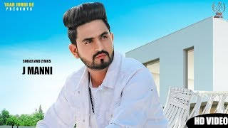 Sada Khayal Na Mp3 Song Download