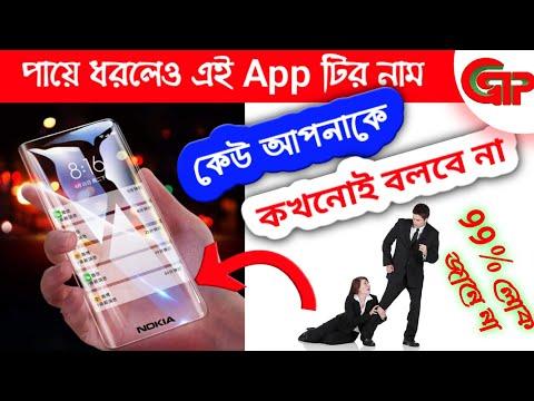 WhatsApp Dark & Golden Theme Enable New Update Bangla || GyanTech Pro