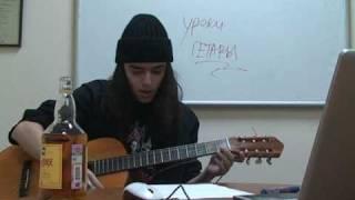 Видеоуроки игры на гитаре — Deep Purple