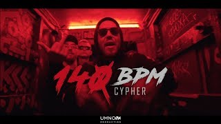 140 BPM CYPHER EDIK KINGSTA KNOWNAIM ДИКТАТОР UAV PLVY BLVCK RAYMEAN VIBEHUNTER ШУММ GOKILLA