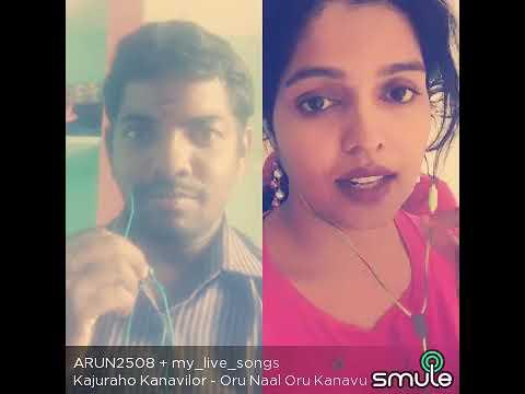 Arun and Anitha kajuraho song