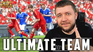 FIFA 19 - МОЙ ЗОЛОТОЙ СОСТАВ В ULTIMATE TEAM | ФИФА 19 НА ПК